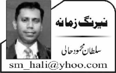 پٹھانکوٹ کا بدلہ ' باچہ خان یونیورسٹی پر حملہ
