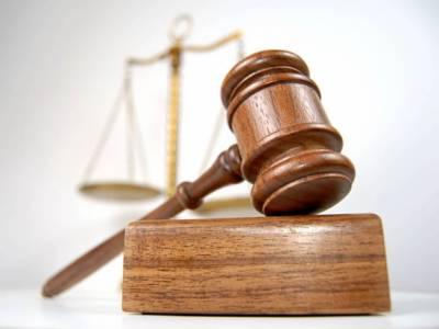 مختصر عدالتی خبریں