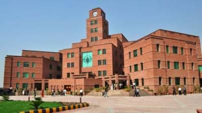 یونیورسٹی آف سنٹرل پنجاب لاہور باسکٹ بال اور ریسلنگ چیمپئن شپ جیت لیں