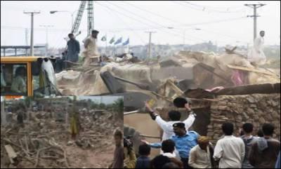 اسلام آباد : سی ڈی اے کا سبزی منڈی میں تجاوزات کیخلاف آپریشن' بجلی کے تارڑ گرنے سے دو تاجر جاں بحق