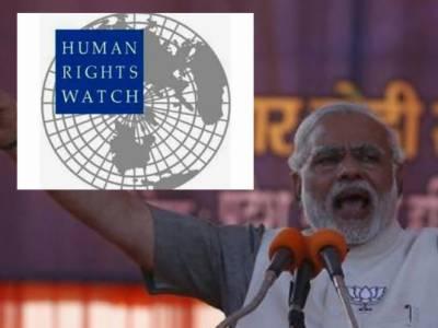 بھارتی حکومت اقلیتوں کو تحفظ دینے میں ناکام ہو گئی : ہیومن رائٹس واچ