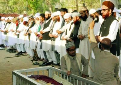 ممتاز عالم دین علامہ غلام رسول سعیدی کراچی میں سپرد خاک