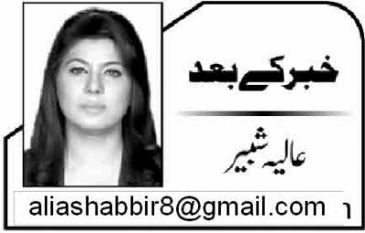 عمران خان کی مطالبات کی نئی لسٹ