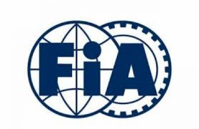 ایف آئی اے نے گوجرانوالہ اور وہاڑی سے 5 اشتہاری گرفتار کر لئے