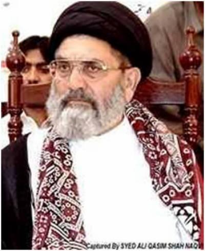 تعجب ہے اڑھائی سال گزر گئے نیب آج یاد آ رہا ہے: ساجد نقوی