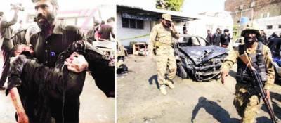 شبقدر: سیشن کورٹ کے احاطے میں خودکش دھماکہ،17 جاں بحق،30 زخمی ،2 پولیس اہلکار،6 خواتین،2 بچے مرنیوالوں میں شامل