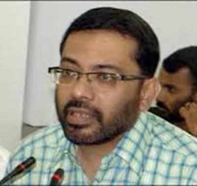 ڈاکٹر صغیر کی پریس کانفرنس صفر جمع صفر برابر صفر ہے، متحدہ: انکشافات نئے نہیں: پی پی پی