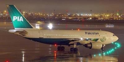 لاہور : پی آئی اے کی پرواز سے پرندہ ٹکرا گیا واقعہ ائرپورٹ حدود میں پیش نہیں آیا: ترجمان