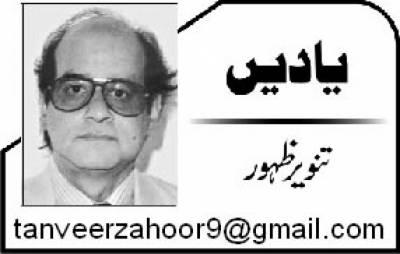 قراردادِ پاکستان اور قرارداد مقاصد