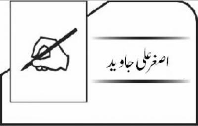 قرار دادِ لاہور سے قرار دادِ پاکستان تک