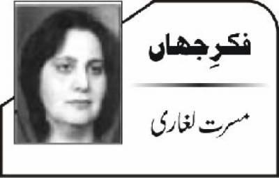 ''23مارچ ''تاریخ پاکستان کا تاریخ ساز دن