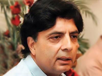 اپوزیشن نے نثار کے خلاف تحریک استحقاق جمع کرا دی
