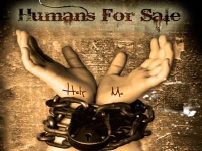 بدنام زمانہ انسانی سمگلر گرفتار