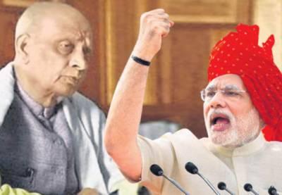 سردار پٹیل کی دور اندیشی سے کشمیر بھارت کا حصہ بن گیا: مودی کی منطق