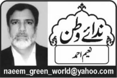 تحریک پاکستان میں علمائے کرام و مشائخ عظام کا کردار