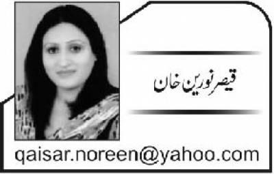 پاکستان کے تعلیمی نظام کی خستہ حالی