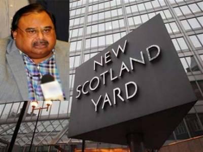 """الطاف نے سکاٹ لینڈ یارڈ کے سامنے """"را"""" سے رابطوں کا اعتراف کیا، سابق برطانوی ڈپٹی ہیڈ آف مشن"""