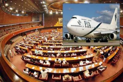 پارلیمنٹ کا مشترکہ اجلاس : پی آئی اے کو کمپنی بنانے کا بل منظور' پانامہ لیکس پر ہنگامہ