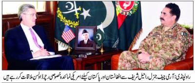 اولسن کی آرمی چیف سے ملاقات افغانستان، علاقائی سلامتی پر تبادلہ خیال