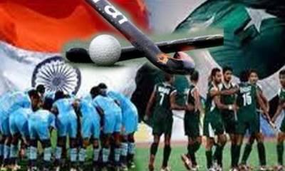 اذلان شاہ ہاکی ٹورنامنٹ: پاکستان آج روایتی حریف بھارت سے ٹکرائے گا