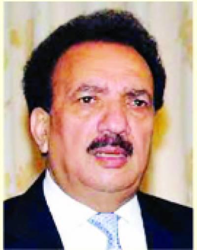 پی پی وزیر اعظم کے استعفےٰ کے مطالبے سے دستبردار ہو گئی: رحمن ملک