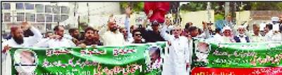 پنجاب ٹیچرز یونین کا مطالبات کے حق میں لاہور پریس کلب کے باہر مظاہرہ