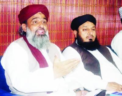 ملک میں مالی' سیاسی' اخلاقی اور نظریاتی کرپشن کا راج ہے: ثروت اعجاز قادری