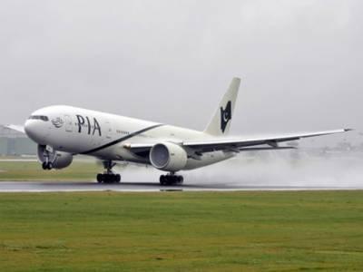 لاہور ائرپورٹ پر لینڈنگ کے دوران پرندہ طیارے سے ٹکرا گیا، بحفاظت اتر گیا