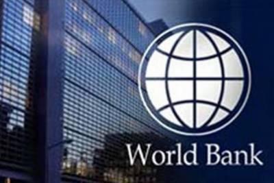 راہداری منصوبے پر سرمایہ کاری معاون ہونے کے باوجود پاکستان کی شرح نمو ہدف سے کم رہی: عالمی بنک