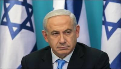 فلسطین سے مذاکرات بحالی : امن کانفرنس کی فرانس کی تجویز کے مخالف ہیں : ایران ایک اور ہولوکاسٹ کی تیاری کر رہا ہے : یاہو