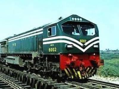 2 سال کے دوران ریلوے کو 59 ارب روپے سے زائد خسارہ