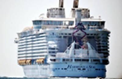 فرانس: دنیا کے سب سے بڑے بحری جہاز نے سفر کا آغاز کر دیا