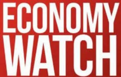 ملکی ترقی میں سب سے بڑی رکاوٹ ایف بی آر کی پالیسیاں ہیں : اکانومی واچ