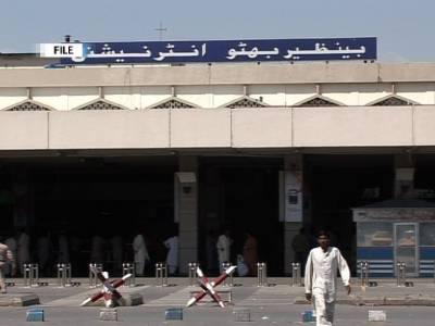 اسلام آباد: مشکوک دستاویزات پر 4مسافروں کو پرواز سے آف لوڈ کر دیا گیا
