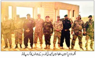 انگور اڈا چیک پوسٹ افغانستان کے حوالے کر دی' امن کے قیام میں مدد ملے گی : فوجی ترجمان