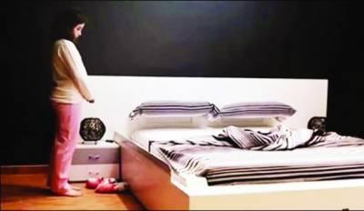 دنیا کا پہلا خودکار سمارٹ بستر