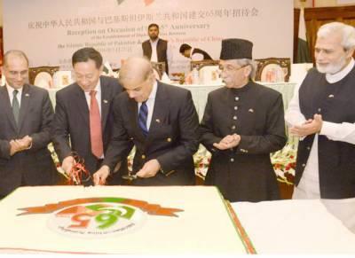 لاہور میں پہلی مرتبہ پاکستان چین سفارتی تعلقات کی سالگرہ منائی گئی