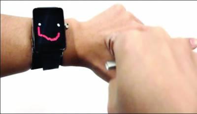 انسانی جلد کو ٹچ سکرین میں تبدیل کرنے والی انوکھی گھڑی تیار