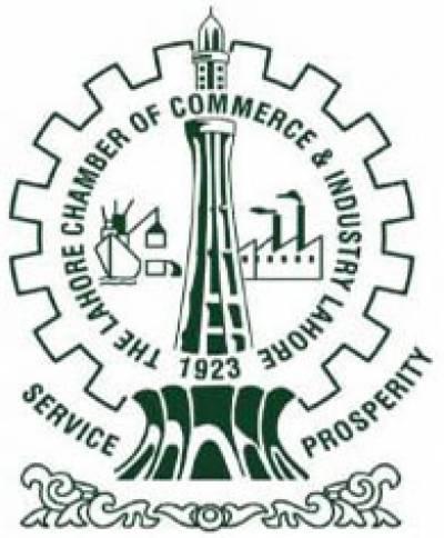 حکومت صنعتوں کے درآمدی خام مال پر کسٹم ڈیوٹی واپس لے: لاہور چیمبر
