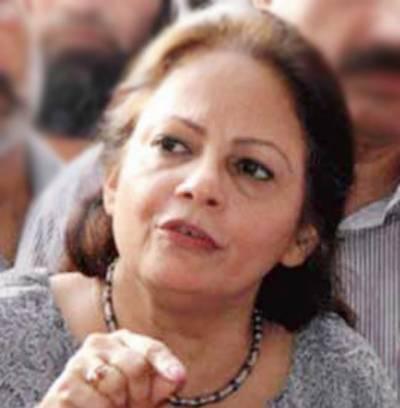 وزیر خزانہ پنجاب عائشہ غوث 10 جون کو بجٹ پیش کریں گی