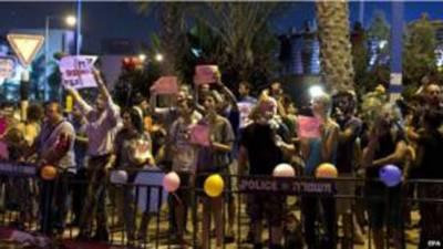 تل ابیب: اسرائیل کے نئے وزیر جنگ کیخلاف سینکڑوں یہودیوں کا مظاہرہ