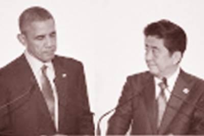 جاپانی وزیر اعظم سے ملاقات ' دورہ ہیرو شیما جنگ میں مرنیوالوں کیلئے اعزاز ہو گا:اوباما