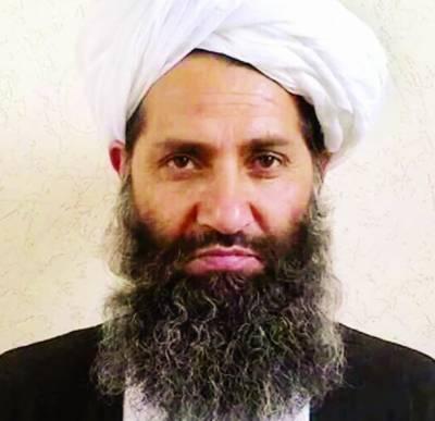 ملا ہیبت اللہ افغان طالبان کے نئے امیر مقرر' مذاکرات نہ کرنے کا اعلان