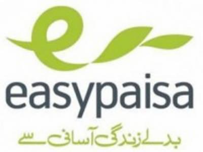 ایزی پیسہ نے پاکستان میں مالیاتی شمولیت بڑھانے کیلئے انقلابی سہولت متعارف کرا دی