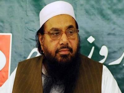 امریکہ ڈرون حملوں کے ذریعے پاکستان میں انتشار پھیلا رہا ہے' حافظ سعید