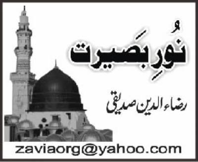 فضائل علی المرتضیٰ کرم اللہ وجہہ الکریم (۱)