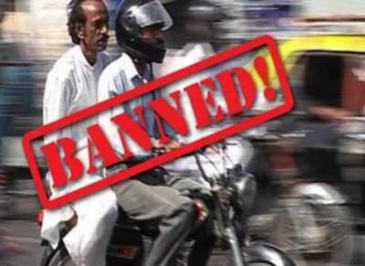 کراچی، حیدر آباد، سکھر میں 3 روز کیلئے ڈبل سواری پر پابندی