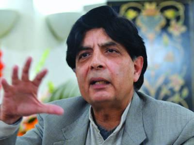 تحریک انصاف کس منہ سے وزیراعظم کے استعفے کا مطالبہ کرتی ہے' ان کیلئے پرویز رشید ہی کافی ہیں: نثار