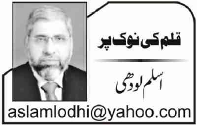 پاکستان کو گھیرنے کی بھارتی اور افغانی مشترکہ کوشش