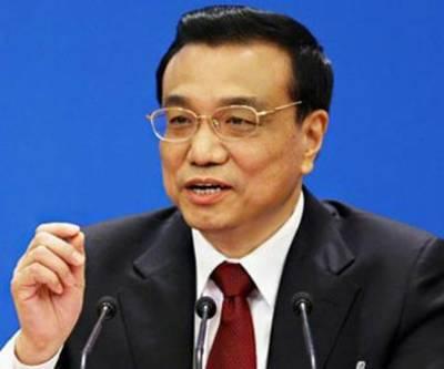 عالمی برادری دہشت گردی کے خاتمے کیلئے مشترکہ کارروائی کرے: چینی وزیراعظم